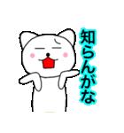 主婦が作ったデカ文字 関西弁ねこ2(個別スタンプ:27)