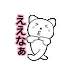 主婦が作ったデカ文字 関西弁ねこ2(個別スタンプ:30)