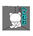 主婦が作ったデカ文字 関西弁ねこ2(個別スタンプ:32)