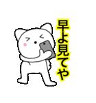 主婦が作ったデカ文字 関西弁ねこ2(個別スタンプ:38)
