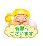 ぴかぴか七福神 2(個別スタンプ:1)