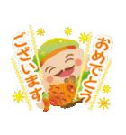 ぴかぴか七福神 2(個別スタンプ:2)