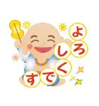 ぴかぴか七福神 2(個別スタンプ:3)