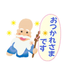 ぴかぴか七福神 2(個別スタンプ:4)