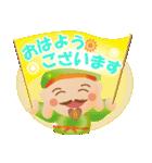 ぴかぴか七福神 2(個別スタンプ:5)