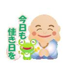 ぴかぴか七福神 2(個別スタンプ:6)