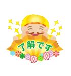 ぴかぴか七福神 2(個別スタンプ:7)