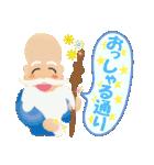ぴかぴか七福神 2(個別スタンプ:9)