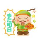 ぴかぴか七福神 2(個別スタンプ:12)