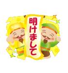 ぴかぴか七福神 2(個別スタンプ:14)