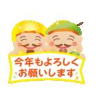 ぴかぴか七福神 2(個別スタンプ:15)