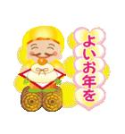ぴかぴか七福神 2(個別スタンプ:16)