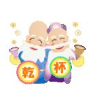 ぴかぴか七福神 2(個別スタンプ:17)
