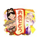 ぴかぴか七福神 2(個別スタンプ:18)