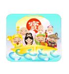 ぴかぴか七福神 2(個別スタンプ:20)