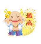 ぴかぴか七福神 2(個別スタンプ:21)