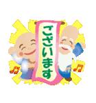 ぴかぴか七福神 2(個別スタンプ:22)