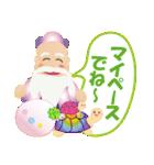ぴかぴか七福神 2(個別スタンプ:26)