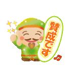 ぴかぴか七福神 2(個別スタンプ:27)