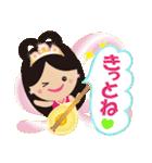 ぴかぴか七福神 2(個別スタンプ:28)