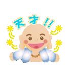 ぴかぴか七福神 2(個別スタンプ:29)