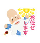 ぴかぴか七福神 2(個別スタンプ:30)