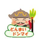 ぴかぴか七福神 2(個別スタンプ:31)