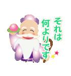 ぴかぴか七福神 2(個別スタンプ:32)