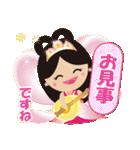 ぴかぴか七福神 2(個別スタンプ:34)