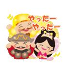 ぴかぴか七福神 2(個別スタンプ:38)
