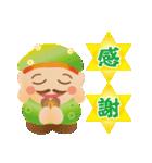 ぴかぴか七福神 2(個別スタンプ:39)