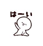 【動く!】かおもじさん2(個別スタンプ:02)