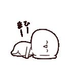 【動く!】かおもじさん2(個別スタンプ:08)