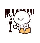 【動く!】かおもじさん2(個別スタンプ:09)