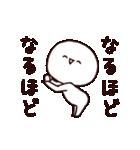 【動く!】かおもじさん2(個別スタンプ:22)