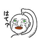 けんじのぼうけんスタンプ 1st