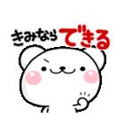 合格祈願のしろくまさん【2017】(個別スタンプ:01)