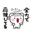 合格祈願のしろくまさん【2017】(個別スタンプ:05)