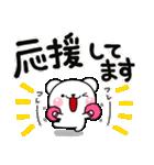 合格祈願のしろくまさん【2017】(個別スタンプ:08)