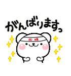 合格祈願のしろくまさん【2017】(個別スタンプ:09)