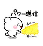 合格祈願のしろくまさん【2017】(個別スタンプ:14)