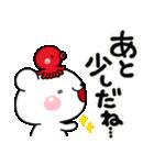 合格祈願のしろくまさん【2017】(個別スタンプ:15)