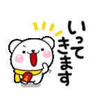 合格祈願のしろくまさん【2017】(個別スタンプ:17)