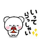 合格祈願のしろくまさん【2017】(個別スタンプ:18)