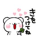 合格祈願のしろくまさん【2017】(個別スタンプ:20)
