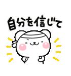 合格祈願のしろくまさん【2017】(個別スタンプ:21)