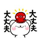 合格祈願のしろくまさん【2017】(個別スタンプ:22)
