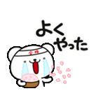 合格祈願のしろくまさん【2017】(個別スタンプ:24)