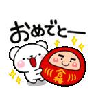 合格祈願のしろくまさん【2017】(個別スタンプ:25)