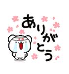 合格祈願のしろくまさん【2017】(個別スタンプ:27)